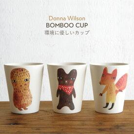 DONNA WILSON バンブーカップ ドナウィルソン Bamboo Cup こぐま/ピーナッツ/リス φ8×9.6cm