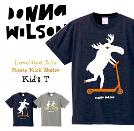 DONNA WILSON ドナ・ウィルソン Lama&Goat Bike Kids Tshirts Moose Kids Tshirts ラマとヤギと自転車のキッズTシャツ ムースのキックスケーターキッズTシャツ 子供用 ドナウィルソン【あす楽対応_東海】