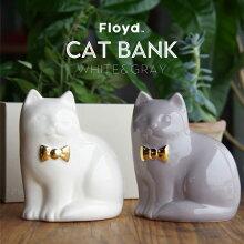 FloydCatBankフロイドキャットバンクホワイト/グレー磁器貯金箱