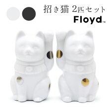 Floydフォーチュンキャットホワイト/ブラック磁器同色2匹セット