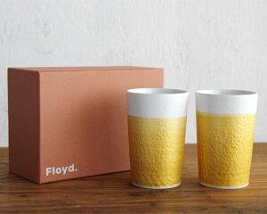 FloydHOPフロイドホップ結婚祝還暦祝父の日麦酒杯2個セット150ccFL06-00501