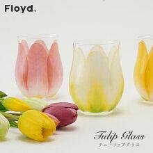 TulipGlassチューリップグラスFloydフロイドチューリップホワイト/レッド/イエロー340mlFL11-00801