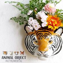 AnimalObjectアニマルオブジェクトinstrumentalインストゥルメンタルトラシロクマヒツジキツネ壁掛け陶磁器
