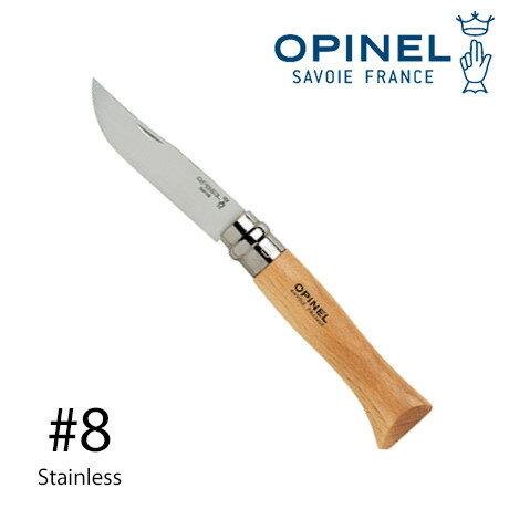 【#8】 OPINEL オピネル Stainless Knife ステンレス ナイフ フォールディングナイフ アウトドア 折り畳み フランス製 【あす楽対応_東海】