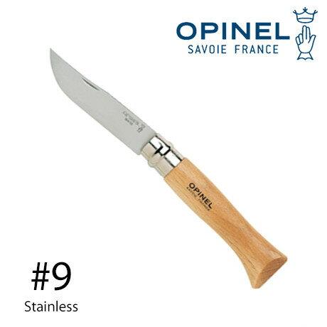 【#9】 OPINEL オピネル Stainless Knife ステンレス ナイフ フォールディングナイフ アウトドア 折り畳み フランス製 【あす楽対応_東海】