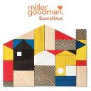 miller goodman BlockHaus ブロックハウス 木製 イギリス 40ピース