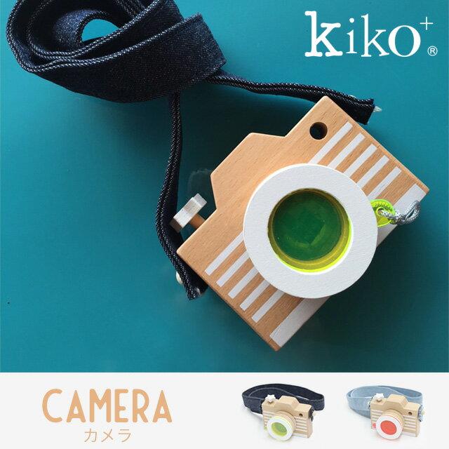 kiko+ camera キコ カメラ 木のおもちゃ YELLOW/PINK