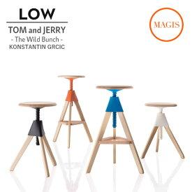 【LOW】 MAGIS Tom & Jerry マジス トム&ジェリー JERRY LOW スツール h50~65cm ブラック/ホワイト/ライトブルー/オレンジ/オールブラック【代引き不可】