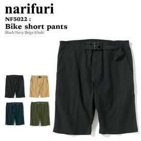 narifuri バイクショートパンツ ブラック/ネイビー/ベージュ/カーキ NF5022