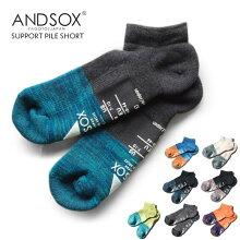 ANDSOXアンドソックスサポートパイルショートソックスメンズM25cm〜28cmCharcoalMix/OrangeMix/OffwhiteMix/Stone/BlackMix/NavyMix/LimeMix/TurquoiseMix/CharcoalGray