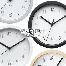 松尾ミユキ壁掛け時計BLACK/GRAY/WHITE/WOODφ19×4cmプラスチック製