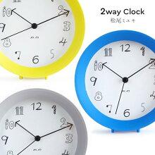 松尾ミユキ2wayクロック置時計/掛時計Yellow/Blue/Grayφ15.5×5cmプラスチック製