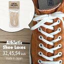 【メール便可 送料280円】 Athletic Shoe Laces アスレチック シューレース This is... ディスイズ 靴ひも コットン 綿 チャッ...