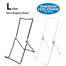 【L】Wire Display Stand ワイヤー ディスプレイスタンド Lサイズ GIBSON HOLDERS ギブソンホルダーズ