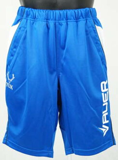 Wauer HUC Jersey shorts, soccer Futsal wear clothes.