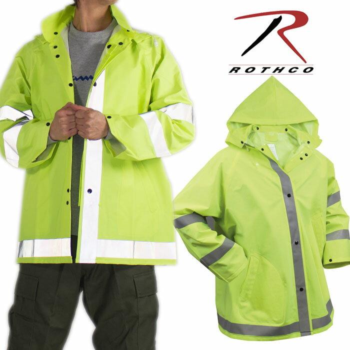 ROTHCO ロスコ レインウェア レインジャケット 雨具 カッパ 蛍光 防水 反射テープ メンズ バレンタインプレゼント