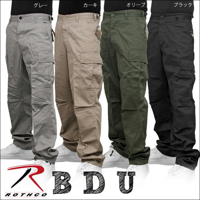 ロスコ社製 ROTHCO ウルトラフォース バトルドレスユニフォームカーゴパンツ BDU BATTLE DRESS UNIFORMS PANT XS〜2XL 無地系4色 グレイ カーキ オリーブ ブラック メンズ アメカジ
