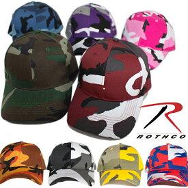 【ネコポス】迷彩ローキャップ ROTHCO ロスコ ミリタリー メンズ アメカジ ロスコ キャップ 帽子 メンズ ロスコ ROTHCO 帽子 メンズXL キャップ マジックテープ 父の日 プレゼント