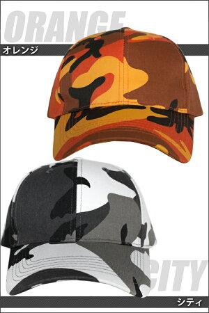 【ネコポス】迷彩ローキャップROTHCOロスコミリタリーメンズアメカジロスコキャップ帽子メンズロスコROTHCO帽子メンズXLキャップマジックテープ父の日プレゼント