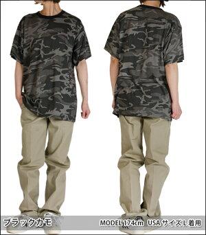 【ネコポス2枚まで送料200円】ロスコTシャツROTHCOT-shirts迷彩Tシャツ半袖メンズカモフラミリタリーTシャツレディース大きいサイズアメカジUSAモデル迷彩ピンクイエローオレンジパープルサバゲ父の日プレゼント