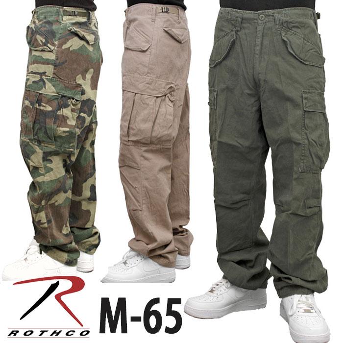 ロスコ カーゴパンツ ROTHCO M-65 ビンテージ オリーブ メンズ 大きいサイズ USAモデル 6ポケット 米軍 軍パン 無地 オリーブ OLIVE ゆったり シルエット アメカジ ダンス 衣装 サバゲー S M L XL 新生活