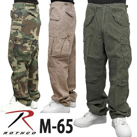 ロスコ カーゴパンツ ROTHCO M-65 ビンテージ オリーブ メンズ 大きいサイズ USAモデル 6ポケット 米軍 軍パン 無地 オリーブ OLIVE ゆったり シルエット アメカジ ダンス 衣装 サバゲー S M L XL 父の日プレゼント