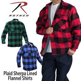 ロスコ チェックシャツ ROTHCO シャツ 長袖 ネルシャツ メンズ チェックシャツ 厚手 フランネルシャツ 大きいサイズ アメカジ ストリート系 ヒップホップ ダンス 衣装 USA ブランド ファッション 赤 青 グリーン レッド ブルー ボアライナー付き 父の日プレゼント
