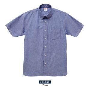 UNITEDATHLEオックスフォードシャツユナイテッドアスレショートスリーブシャツボタンダウンシャツメンズレディース半袖無地大きいサイズホワイト白ブルーグレー父の日プレゼント