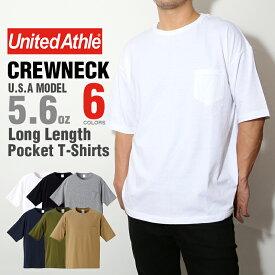UNITED ATHLE ユナイテッドアスレ Tシャツ 半袖Tシャツ ポケットTシャツ レディース メンズ 無地 半袖Tシャツ 男女兼用 おしゃれ アメカジ 父の日 プレゼント