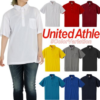 I present it in UNITED ATHLE ユナイテッドアスレポロシャツボタンダウンポロシャツ fast-dry Lady's men dry UV function American casual Father's Day