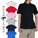 【ボーイズサイズ】ワンポイント ポロシャツ ラルフローレン RALPH LAUREN メンズ レディース ポロシャツ 小さいサイズ ヒップホップ …