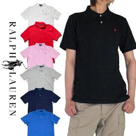 【ボーイズサイズ】ワンポイント ポロシャツ ラルフローレン RALPH LAUREN メンズ レディース ポロシャツ 小さいサイズ ヒップホップ ダンス ストリート ホワイト 白 ブラック 黒 ネイビー グレー レッド 赤 父の日 プレゼント