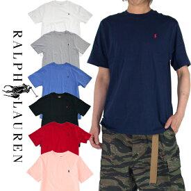 【ボーイズサイズ】ラルフローレン RALPH LAUREN 半袖Tシャツ メンズ レディース 刺繍Tシャツ 小さいサイズ ヒップホップ ダンス ストリート ホワイト 白 ブラック 黒 ネイビー グレー ブルー レッド 赤 父の日 プレゼント