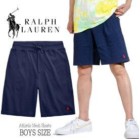 【ボーイズサイズ】ワンポイント ハーフパンツ ラルフローレン RALPH LAUREN メンズ レディース コットンメッシュ 鹿の子 ショートパンツ 小さいサイズ ヒップホップ ダンス ストリート ネイビー レッド 赤 父の日 ギフト