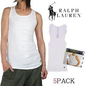 【5枚セット】RALPH LAUREN タンクトップ ラルフローレン 下着 メンズ コットン アメカジ 肌着 インナー ホワイト 白 カッコイイ オシャレ ブランド プチ 誕生日プレゼント