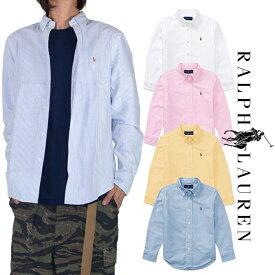 【ボーイズサイズ】ラルフローレン RALPH LAUREN 長袖シャツ メンズ レディース 刺繍ワンポイントオックスフォードシャツ 小さいサイズ ストリート ストライプ 父の日プレゼント
