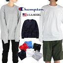チャンピオン Tシャツ ロンT CHAMPION 長袖Tシャツ メンズ レディース 無地 ロングスリーブTシャツ T USAモデル 大きいサイズ ヒップホ…