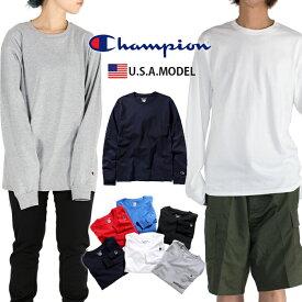 チャンピオン Tシャツ ロンT CHAMPION 長袖Tシャツ メンズ レディース 無地 ロングスリーブTシャツ T USAモデル 大きいサイズ ヒップホップ ダンス ストリート 黒 ブラック 赤 グレー ネイビー ブルー 青 ホワイト 白 オーバーサイズ ビッグシルエット プレゼント
