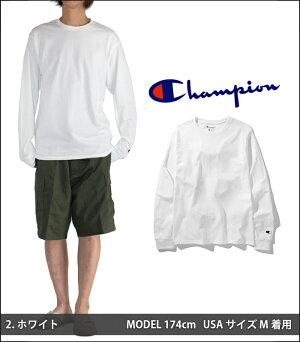CHAMPIONチャンピオン長袖Tシャツレディースメンズ無地ロングスリーブTシャツロンTUSAモデル大きいサイズヒップホップダンスストリート黒ブラック赤グレーネイビーブルー青ホワイト白