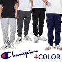 チャンピオン スウェットパンツ メンズ レディース 無地 CHAMPION スウェット カーゴパンツ ジョガ—パンツ USAモデル 大きいサイズ 裏…