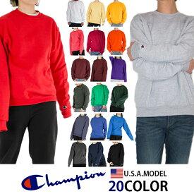 チャンピオン トレーナー メンズ レディース 無地 CHAMPION スウェット トレーナー USAモデル 大きいサイズ 裏起毛 ヒップホップ ダンス 衣装 ストリート かぶり 黒 ブラック 赤 グレー ネイビー ブルー 青 黄色 緑 紫 パープル S M L LL XL 2XL プレゼント