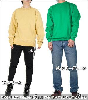 チャンピオントレーナーメンズレディース無地CHAMPIONスウェットトレーナーUSAモデル大きいサイズ裏起毛ヒップホップダンス衣装ストリートかぶり黒ブラック赤グレーネイビーブルー青黄色緑紫パープルSMLLLXL2XLプレゼント
