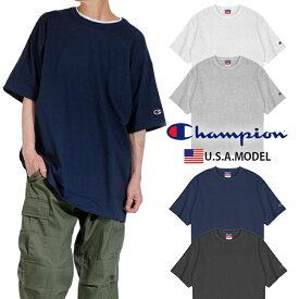チャンピオン tシャツ CHAMPION 7oz ヘリテージジャージーTシャツ 半袖 Tシャツ メンズ レディース 大きいサイズ ヘビーウェイト ペアルック ダンス 黒 ブラック ネイビー グレー 袖ロゴ 厚手 ゆったり ビッグシルエット アメカジ スポーツ 父の日 ギフト