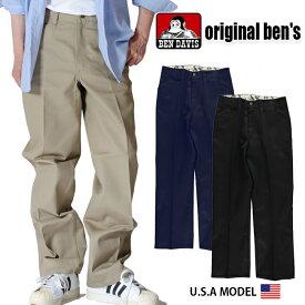 ベンデイビス ワークパンツ チノパン BENDAVIS パンツ メンズ アメカジ作業服 大きいサイズ ボトムス ロングパンツ フルレングス 長ズボン ゆったり Original Ben's Pants 父の日 ギフト