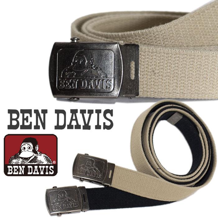 【ネコポス】BENDAVIS DAVIS COTTON GI BELT ベンデービス コットンガチャベルト ワークスタイルの定番 2色展開 ブラック/メンズ アメカジ/作業服