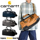 カーハート ボストンバッグ Carhartt メンズ レディース ブラウン 無地 鞄 大人 ダッフルバッグ おしゃれ 大きめ ブランド アメカジ 大容量 ブラウン ブラック 黒 グレー 父の日 ギフト