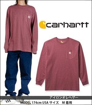 CARHARTTカーハートワンポイントロンT胸ポケット付き長袖TシャツMen'sLongSleeveWorkwearPocketT-Shirtメンズアメカジ作業服大きいサイズ無地父の日プレゼント