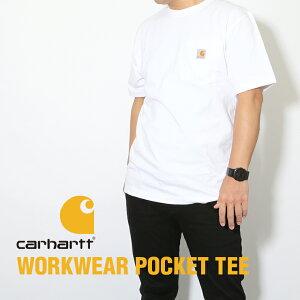Tシャツ半袖メンズcarharttカーハートレディースロゴワンポイントポケットポケット付きk87クルーネックUネックアメカジ白ホワイト黒ブラックシンプルストリートスケーター大きいサイズおしゃれブランドトップス綿フェス