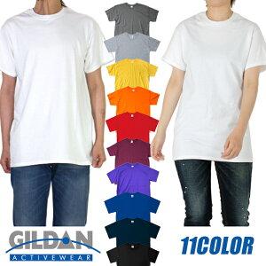 GILDANギルダン半袖Tシャツレディースメンズ無地綿100%大きいサイズヒップホップダンスストリート黒ブラック赤グレーネイビーホワイト白