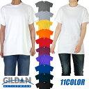 tシャツ 無地 GILDAN ギルダン 半袖 厚手 メンズ レディース 大きいサイズ 綿100% Ultra Cotton 6.0oz 2000 ヘビーウェイト 無地T カラ…